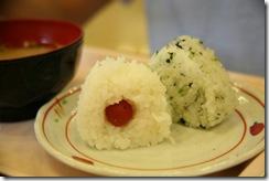 haruka-omusubi2