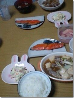 sukiyaki0