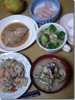 maitake-gohan