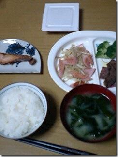 shiobiki3