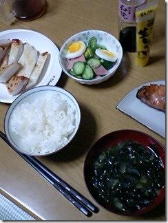 shiobiki11