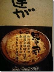 yuu592